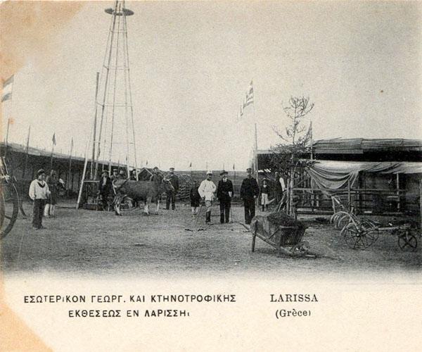Γεωκτηνοτροφική έκθεση Λαρίσσης κατά την διάρκεια της εμποροπανήγυρης. Φωτογραφία των Πάλλη - Κοτζιά. Περίπου 1906. Το εσωτερικό της έκθεσης.