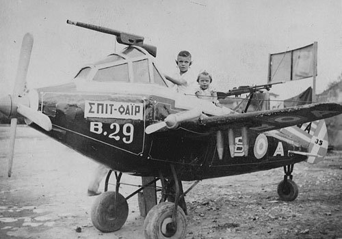 Παιδική φωτογραφία σε αεροπλανάκι. Εμποροπανήγυρη του 1972.