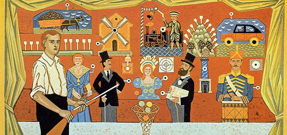 Παζάρι Λάρισας. Στο Σκοπευτήριο. Πίνακας του Αγήνορα Αστεριάδη.