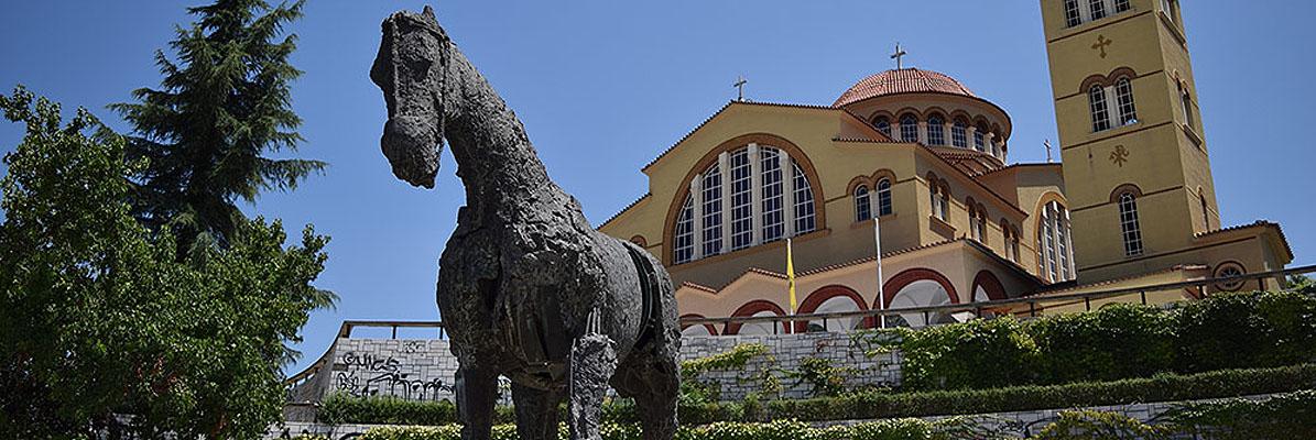 Μητροπολιτικός Ναός Αγίου Αχιλλείου