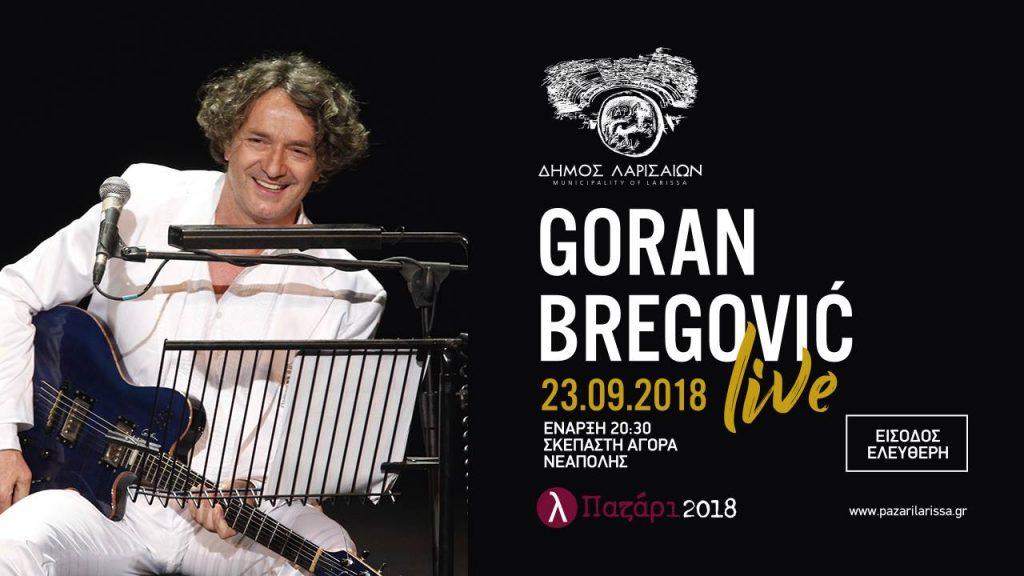 παζαρι λαρισας goran bregovic